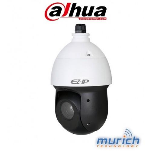EZ-IP PTZ-5230IR-A